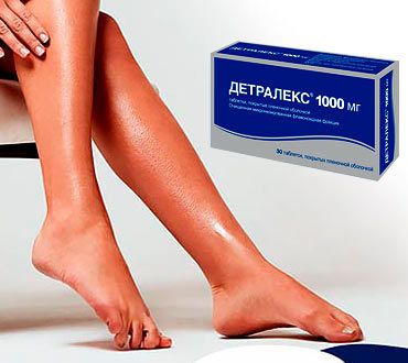 Детралекс при варикозе ног